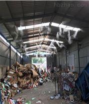 广州垃圾中转站喷雾除臭系统