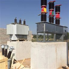 供应35KV电站ZW7-40.5户外高压真空断路器