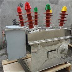 LW8系列六氟化硫断路器
