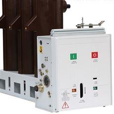 VS1-12/630-20西安供应VS1高压断路器