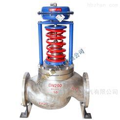 ZZYP-25B电厂蒸汽减压自力式压力调节阀