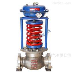 ZZYP-16BW高温波纹管自力式蒸汽调压阀