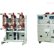 ZN23-40.5C西安ZN23高压断路器