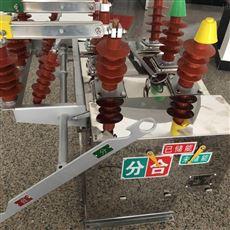 延安市户外智能真空断路器ZW8-12高压真空断路器