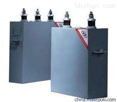 高压电容器BFM6.3-40-1W