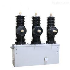 ZW32-12柱上永磁高压真空断路器