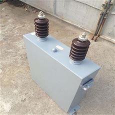 6KV高压电容器BFM6.3-14-1W