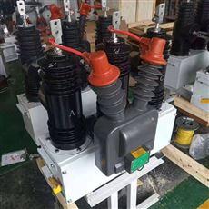 ZW32M-12/630-25户外高压永磁真空断路器