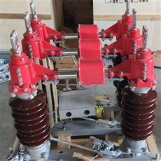GW4-40.5GW4-40.5DW/630A高压隔离刀闸