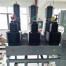 陕西省35KV高压断路器