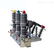 西安供应ZW32-12高压真空断路器