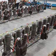 西安厂家ZW32-12/630A户外10KV真空断路器