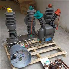 供应带接地保护高压真空断路器ZW32-12J