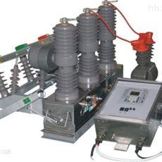 西安10KV户外高压真空断路器ZW32-12/630A