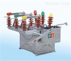 西安现货批发ZW8-12G户外高压真空断路器