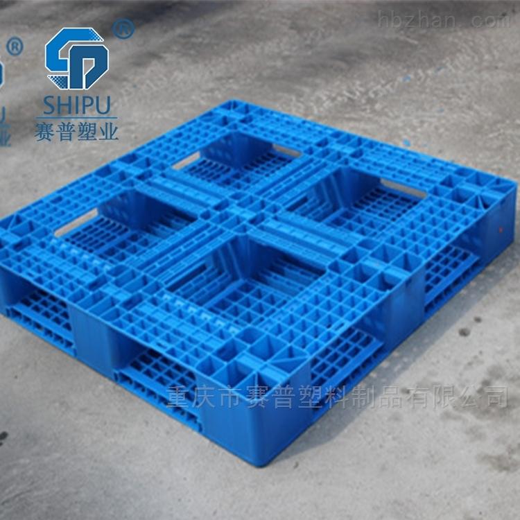 1311田字网格塑料托盘 塑胶栈板卡板地台板