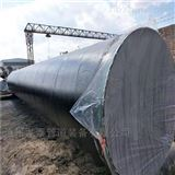 河南環氧煤瀝青防腐鋼管生產廠家