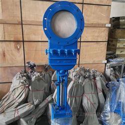 PZ673气动刀型闸阀 浆料阀