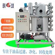 ZJA变压器油多功能真空滤油机