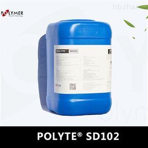POLYTE SD103工地喷雾抑尘