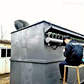 厂家专业设计布袋除尘器