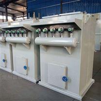 小型立式燃煤锅炉脱硫除尘器