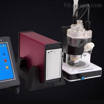 经济型库仑水分测定仪
