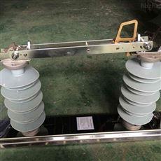 10KV硅橡胶高压隔离开关