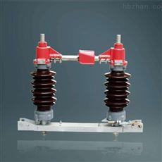 15KV高压隔离开关