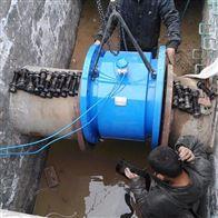 纺织印染厂污水流量计