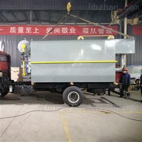 河南汝州市溶气气浮机设备运行良好