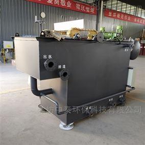 辽宁沈阳溶气气浮机多种型号欢迎订购