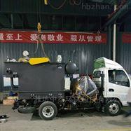 ZTQF-203湖南永州市组合高效气浮机设备原理选型
