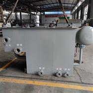 ZTQF-301河北石家庄组合高效气浮机工作原理