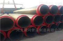 地埋式国标保温钢管