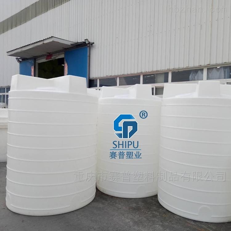 3立方pe搅拌桶 3吨塑料溶药罐 3000升加药箱