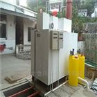 WSZ-AO-9一体化污水处理设备