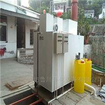 WSZ-AO-10m3/h地埋式生活污水处理设备