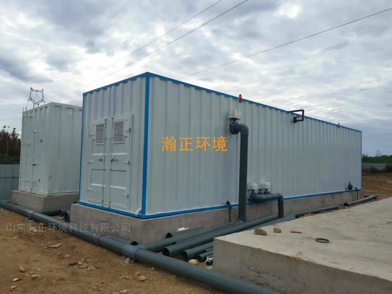 生活污水中水回用一体化污水处理设备污水处理设备厂家