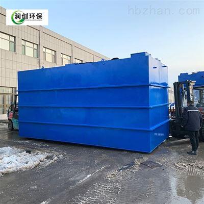 RCYTH火腿加工污水处理系统