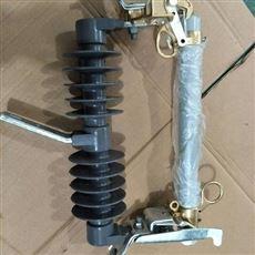 HRW7-10/200A西安现货供应 RW7-10跌落式熔断器