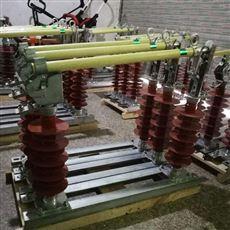 HRW5-35HRW5-35复合跌落式熔断器