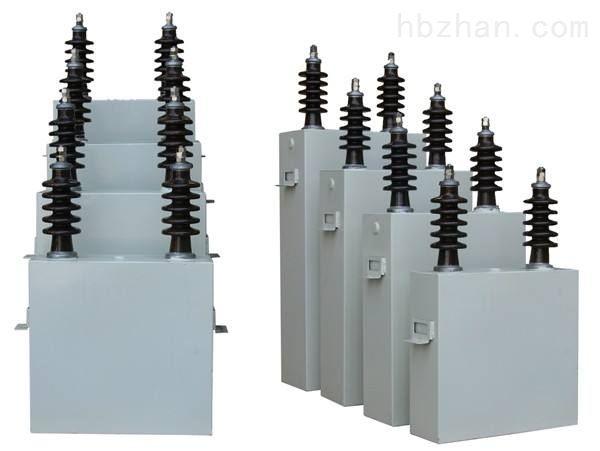 西安厂家批发高压电容器BFM10.5-50-1W