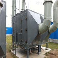青海活性炭吸附脱附喷淋塔设备厂家