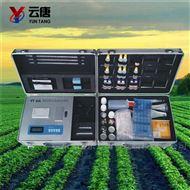 YT-F肥料厂实验室建设配套仪器方案