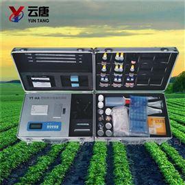 YT-HC肥料养分检测仪