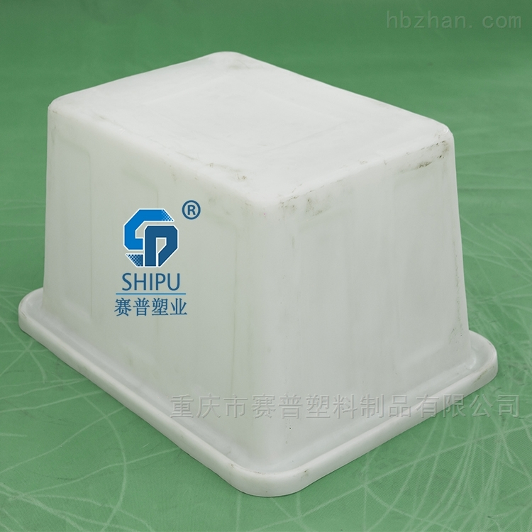 食品级医药方箱水产海鲜箱漂洗水槽