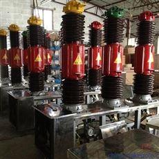LR一35一150035KV户外高压六氟化硫断路器