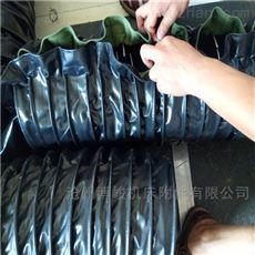 橡胶布卸料布袋销售