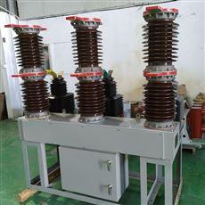 ZW7-40.5/630A陶瓷型真空断路器ZW7-40.5厂家